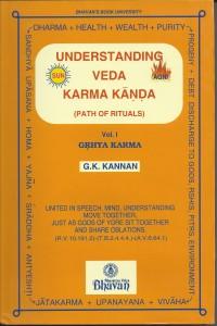 Veda Book Vol 1 cover