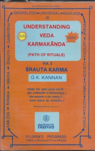 Veda Book Vol 2